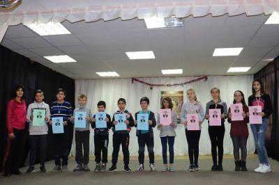 Клуб млади възрожденци - СУ Петко Рачов Славейков - Видин