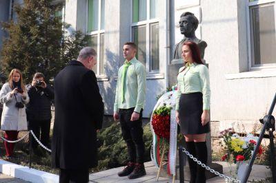 3 - СУ Петко Рачов Славейков - Видин