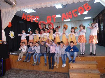 Прием в първи клас 4